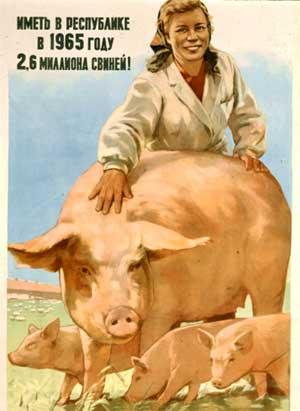 Советская эротика I часть 100 фото  Amaterka