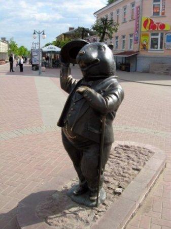 Бобруйску - 623