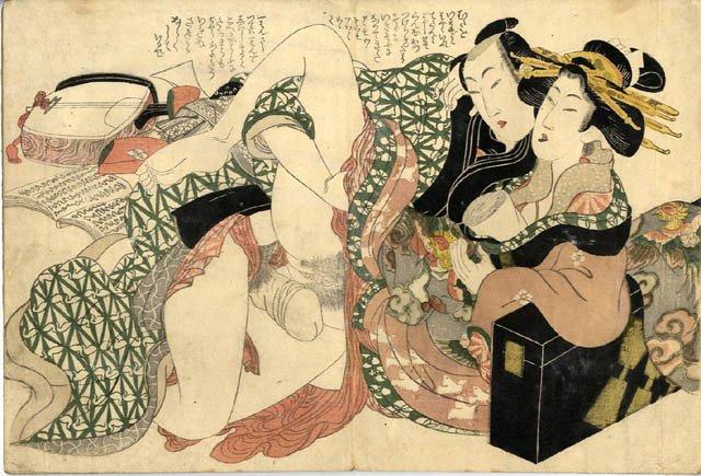 В Японии сюнга официально запрещена уже около полутора столетий. . Первое,