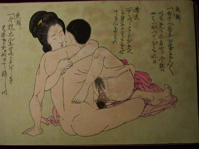 Бидзин-га (Сюнга японские эротические гравюры) .