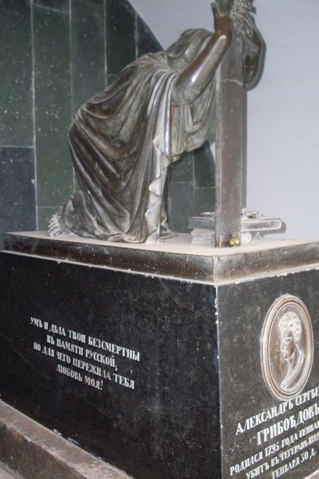 Надгробие на могиле грибоедова Резные памятники Козьмодемьянск