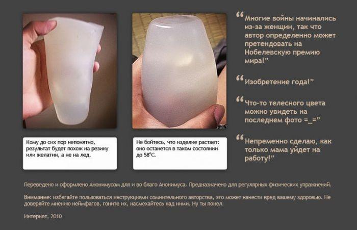 Как сделать искусственную вагину своими руками в домашних ...