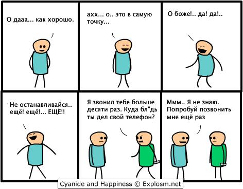 Комикс про геев фото 95-954
