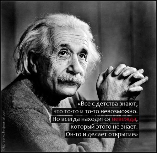 Интересные цитаты известных и популярных людей.