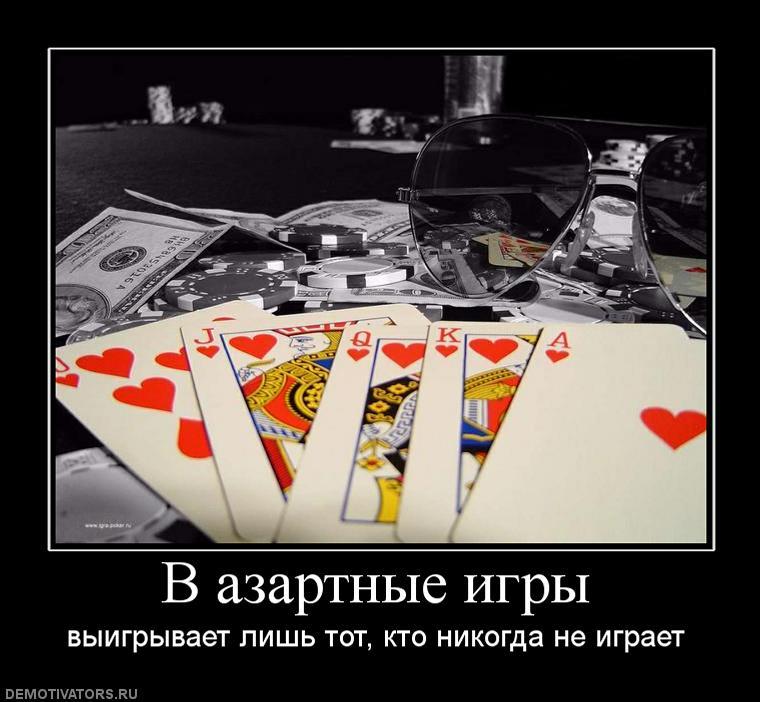 казино за рубли слот автоматы играть сейчас бесплатно без регистрации