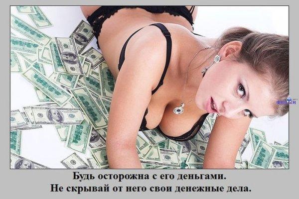 14:46. Интервью с депутатом Одесского областного совета, министром финансо