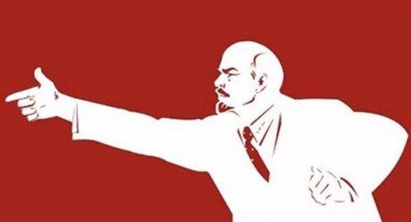 Ленина отфотожабили