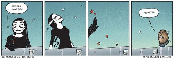 Немного комиксов