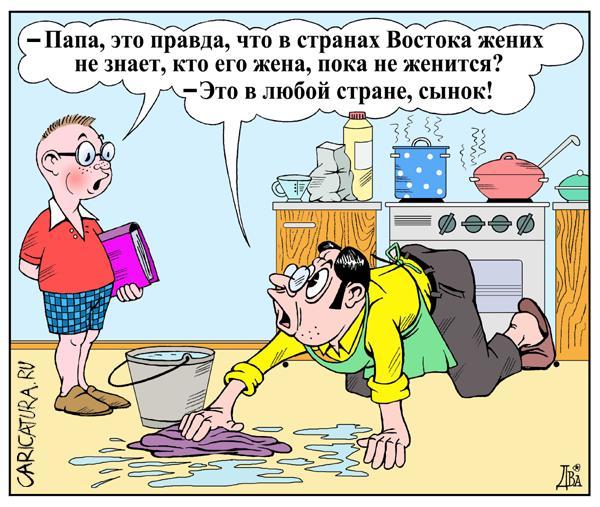 Анекдоты про Вовочку  пошлые смешные до слез