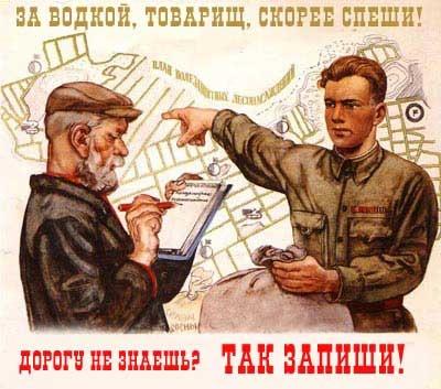 фото русская учительница