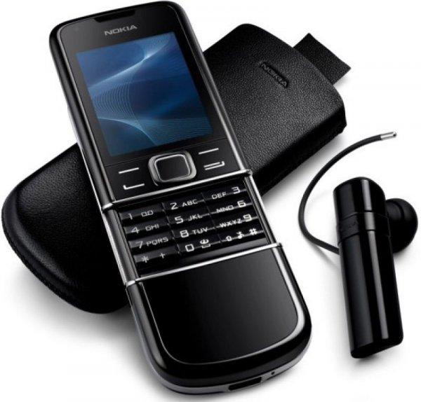 Несколько полезных функций вашего мобильника