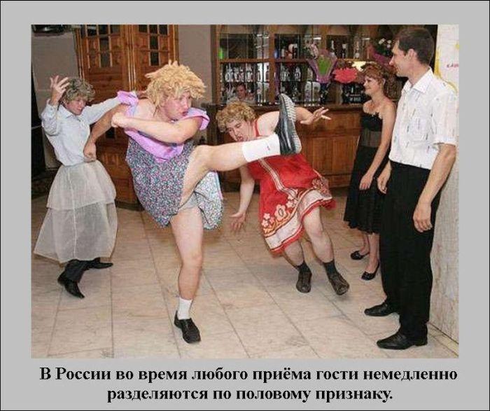 фото двух русских подружек