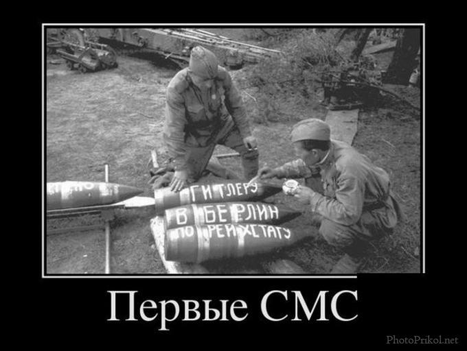 Фильм Знаки