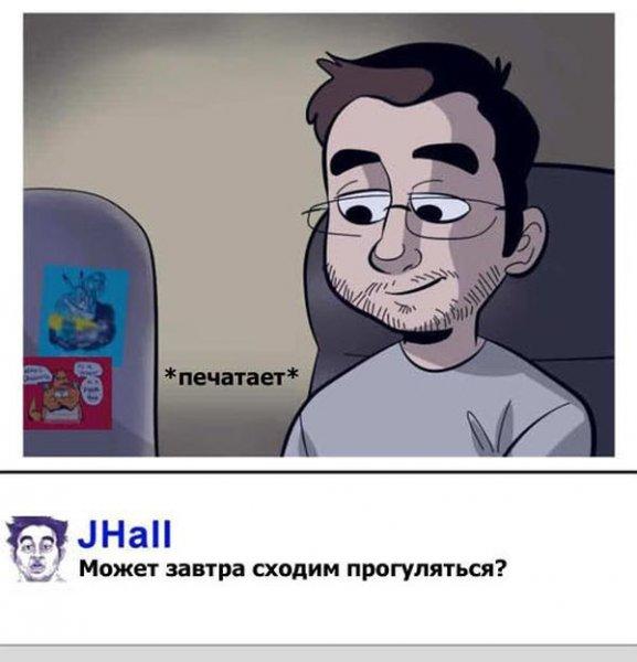 Смешной, но жизненный комикс