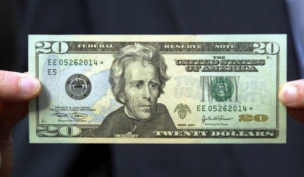 Профессор Макс Базерман и его 20$